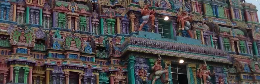Sri Chidambaram Thillai Natarajar Temple