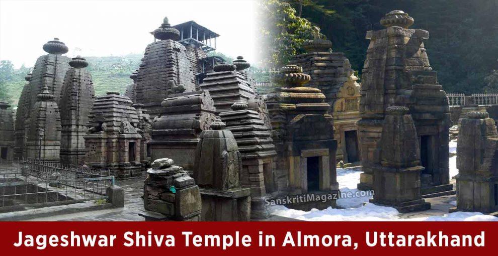 Jageshwar Shiva Temple in Almora, Uttarakhand – Sanskriti ...