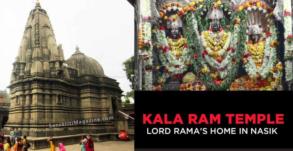 Kala Ram Temple, Lord Rama's Home in Nasik