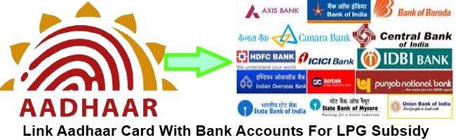 Link-Aadhaar-Card-With-Bank-Accounts-For-LPG-Subsidy