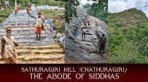 Sathuragiri-Hill-(Chathuragiri)---The-Abode-of-Siddhas
