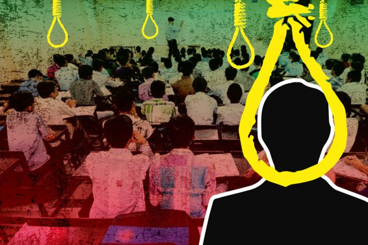 Indian student suicide