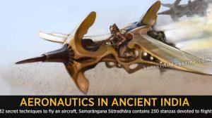 aeronautics-in-ancient-india