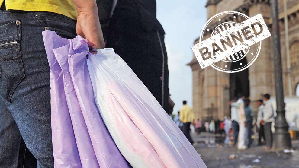 banned plastic