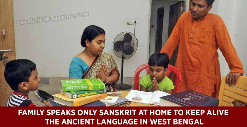 family-speaks-only-Sanskrit-at-home-to-keep-alive-the-ancient-language