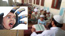 madrasa-teacher-rape-child-in-delhi