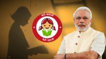 Modi to launch Beti Bachao Beti Padhao