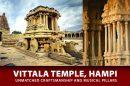vittala-temple-hampi