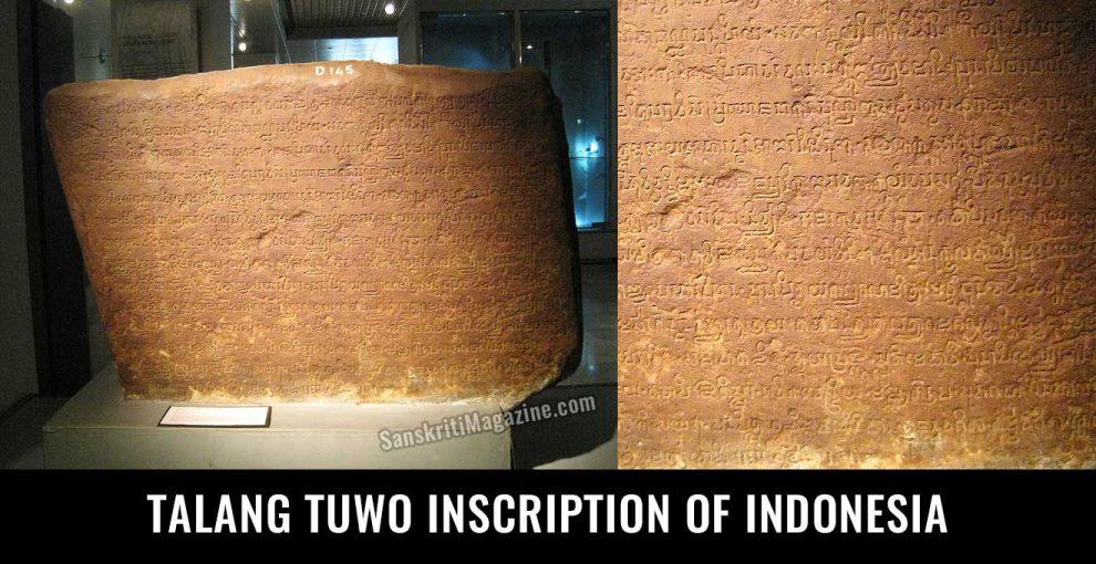 Talang-Tuwo-inscription-of-Indonesia