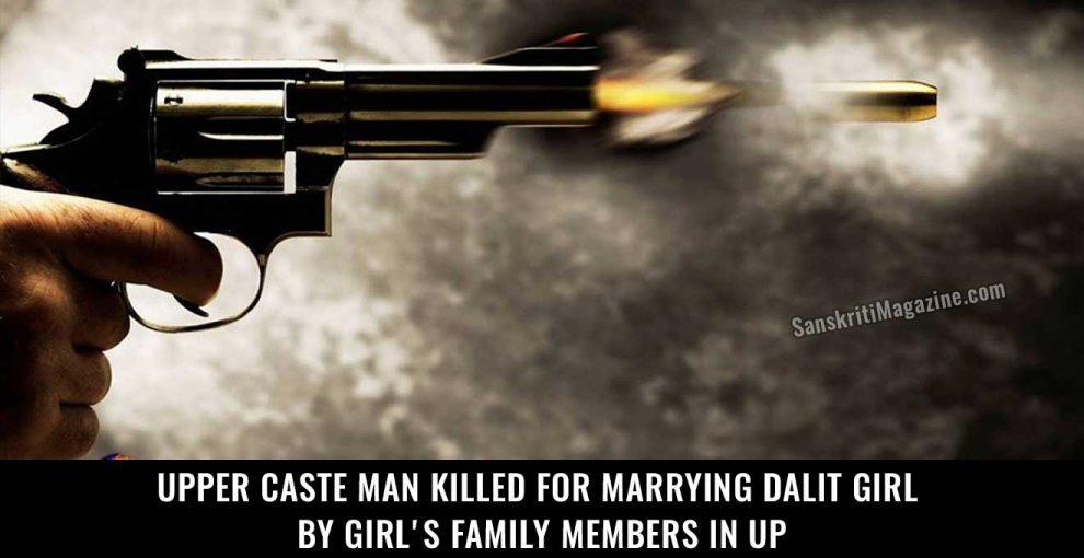 Upper-caste-man-killed-for-marrying-Dalit-girl-by-girl's-family-members