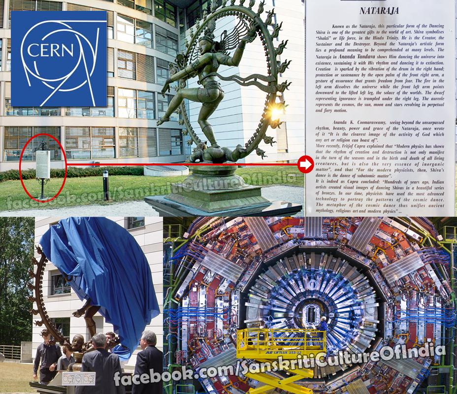 Nataraj at CERN