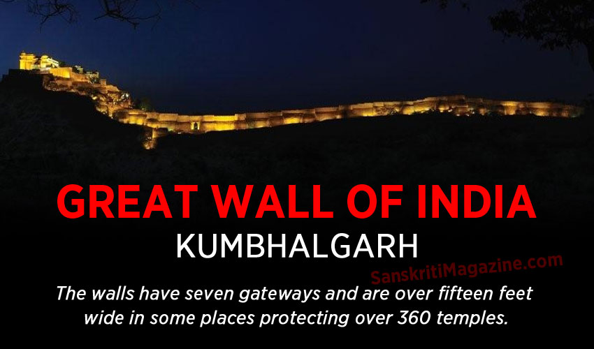 kumbhalgarh -great-wall-of-india