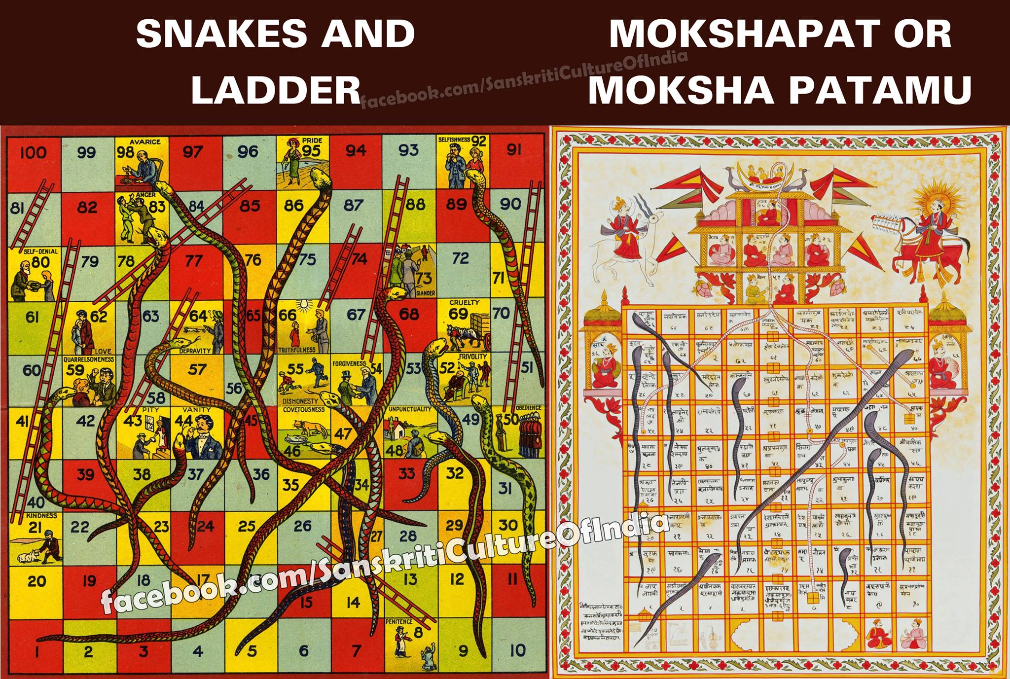 Snakes and Ladders, originated in ancient India,