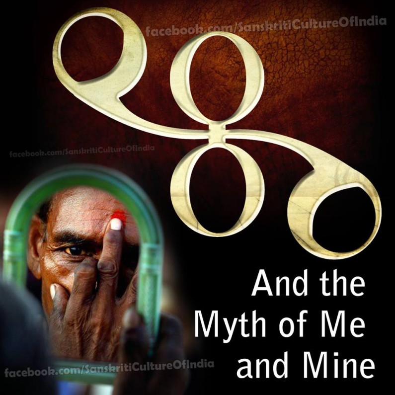 The Ego and the Myth of Me and Mine