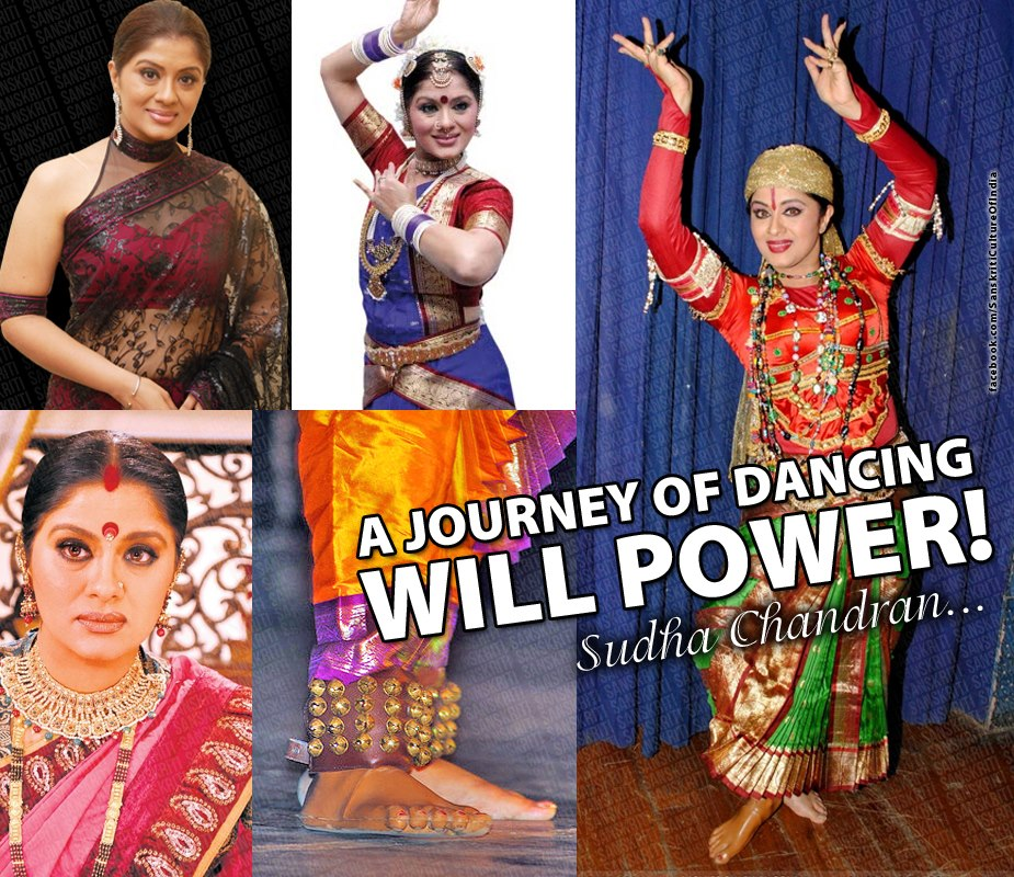 Sudha Chandran - A journey of Dancing Will Power.