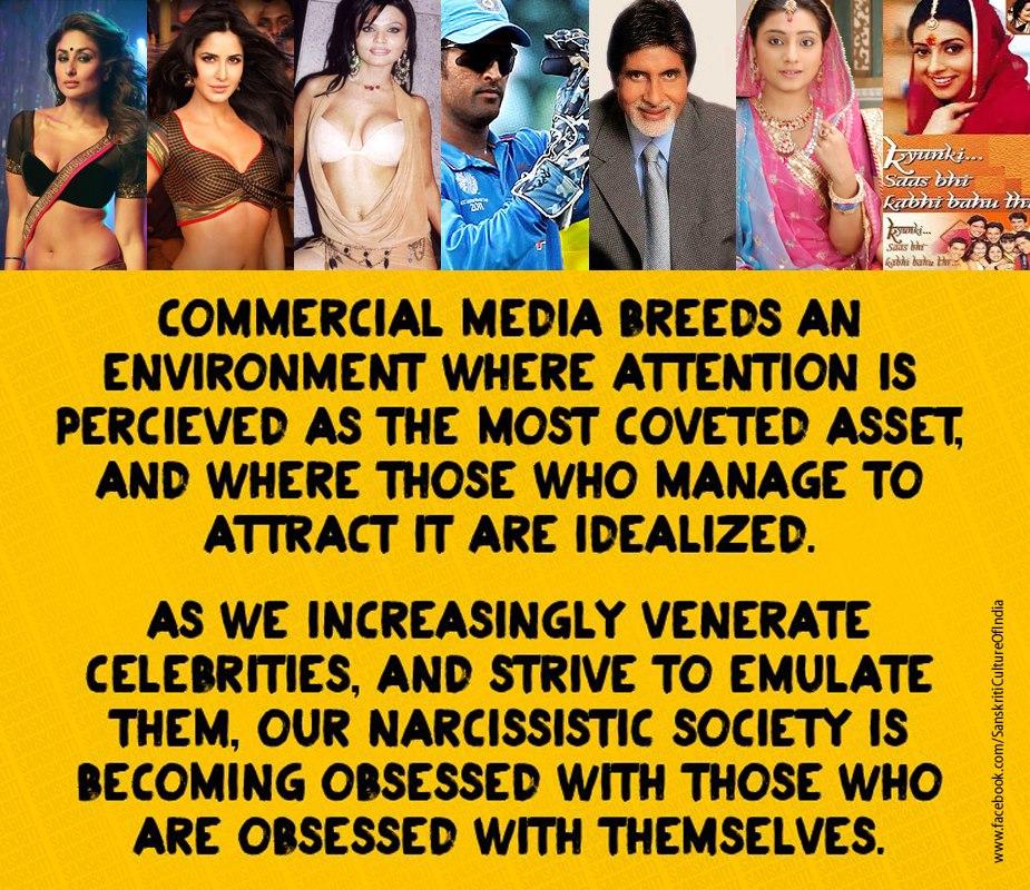 Commercial Media