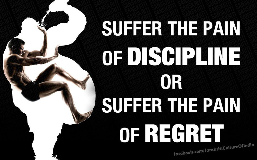 Self Discipline - Now or NEVER.