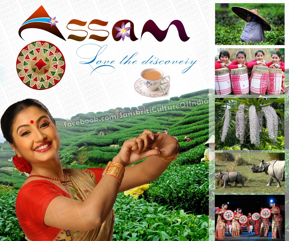 Assam - The meeting ground of diverse cultures