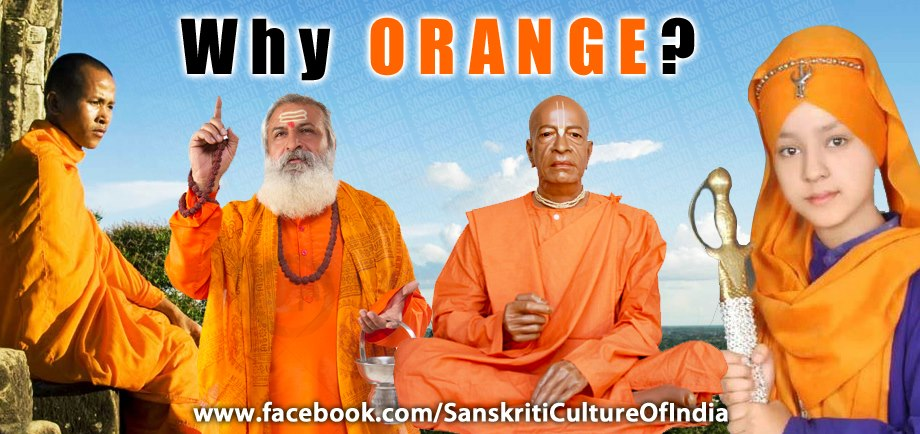 Why orange color is used?