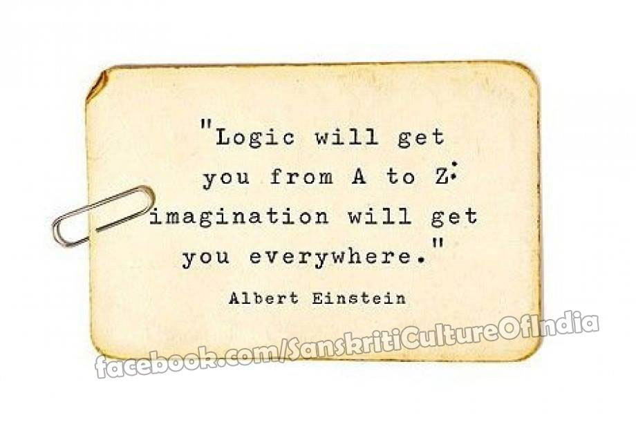 Imagination - Use It Well