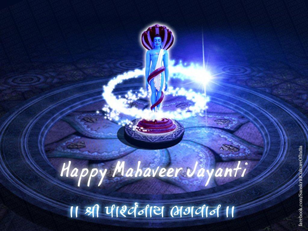 Significance of Mahaveer Jayanti