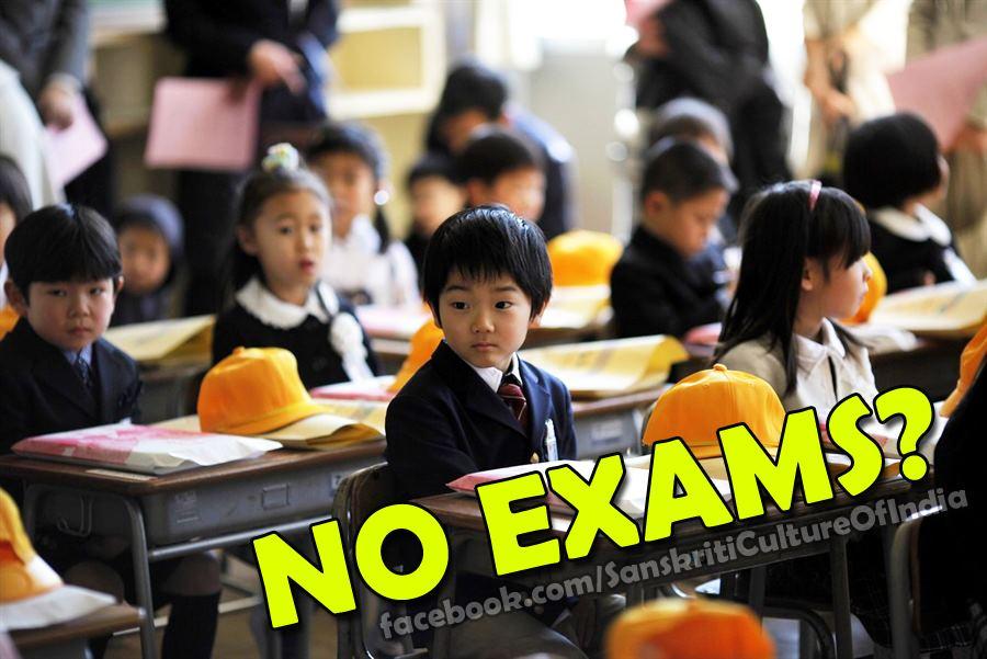 No exams in school