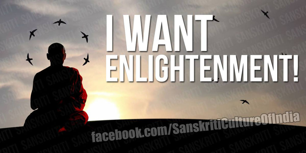 Desire for Enlightenment!