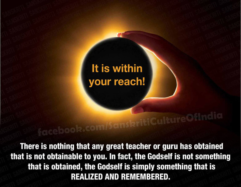 It Is Within You To Reach