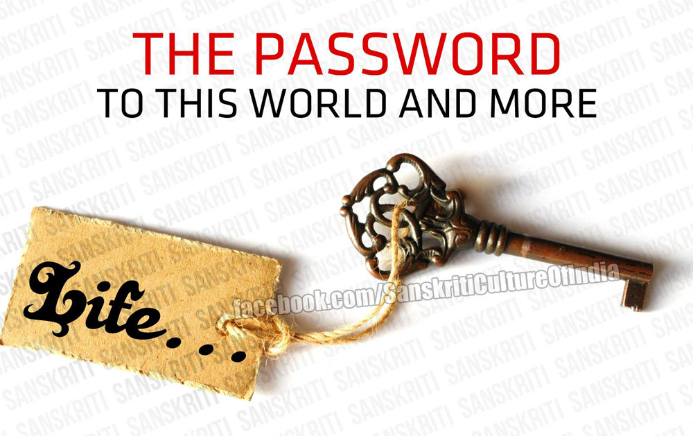 The Password To This World And More