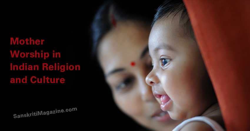 Mother-Worship-in-Indian-Religion-and-Culture
