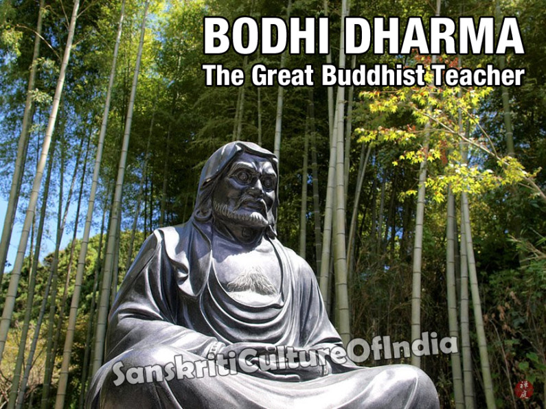 Bodhi Dharma, The Great Buddhist Teacher