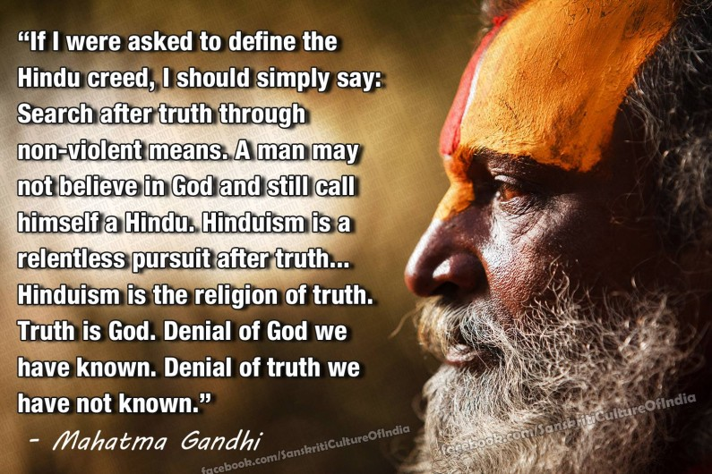 Denial of TRUTH we have not known.