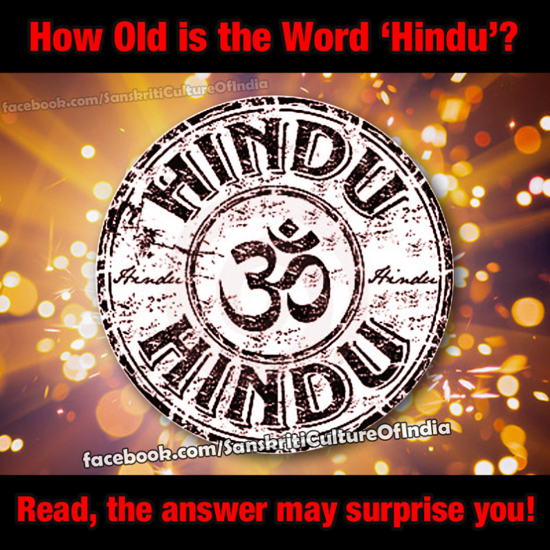 How Old is the Word 'Hindu'?