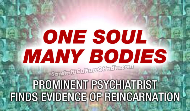 Evidence of Reincarnation by a Prominent Psychiatrist
