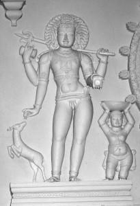 Bhikshatana