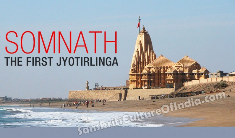 Somnath:  The First Jyotirlinga
