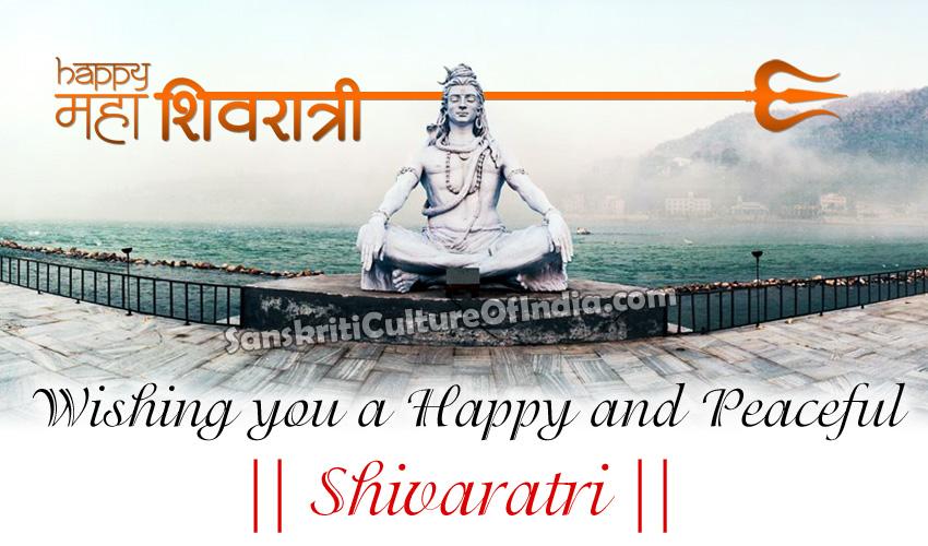 happy shivratri 2014