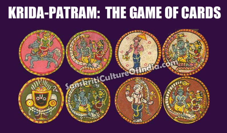 Krida-Patram:  The Game of Cards