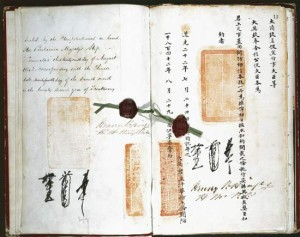 Treaty of Nangking