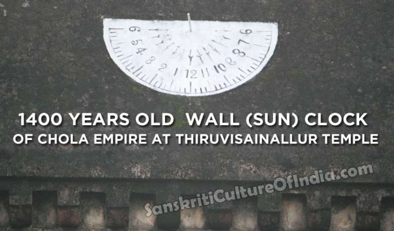 1400 Years Old Wall Clock of Chola Empire