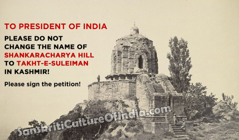 Do not change the name of Shankaracharya Hill in Kashmir