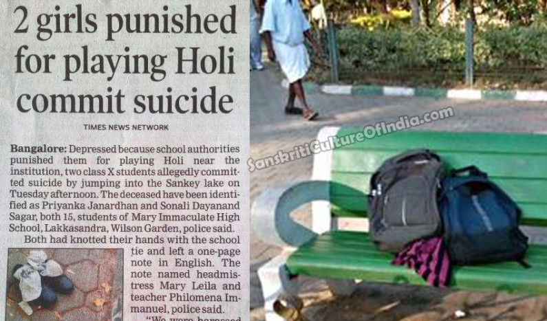Punished in christian school for playing Holi, girls commit suicide!?