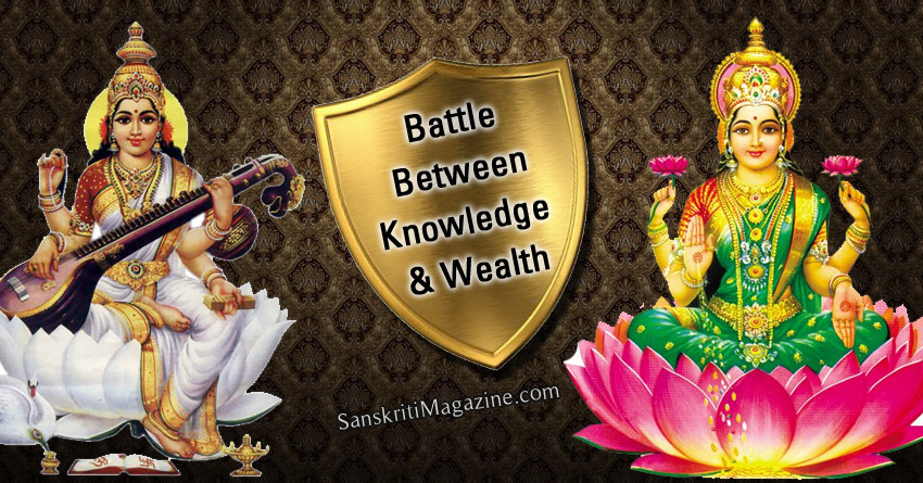 Battle-between-knowledge-and-wealth