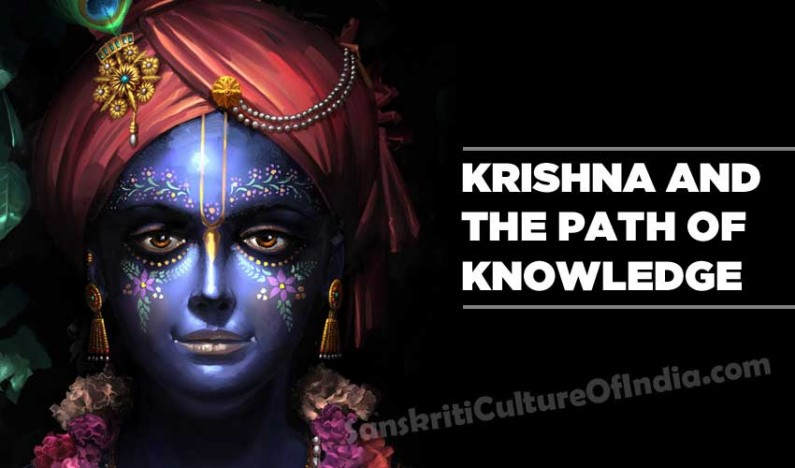 Krishna and the Path of Knowledge