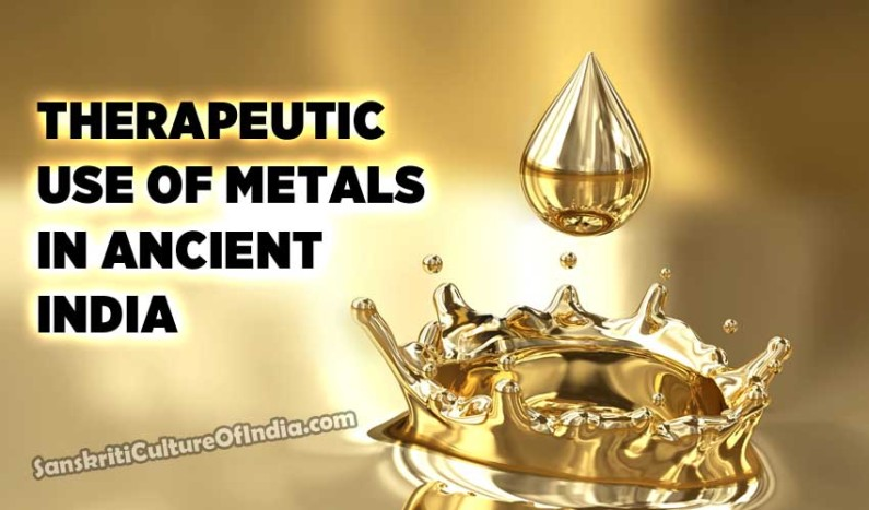 Therapeutic Use of Metals in Ancient India