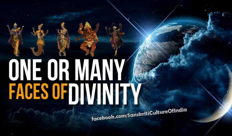 One or many faces of Divinity