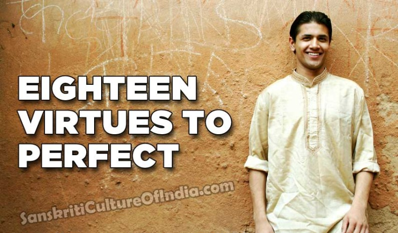 Eighteen Virtues To Perfect