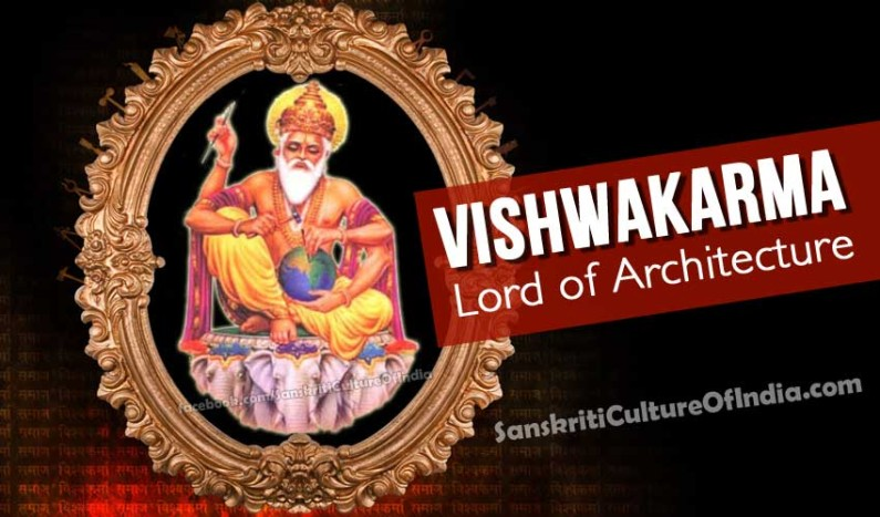 Vishwakarma:  the Lord of Architecture