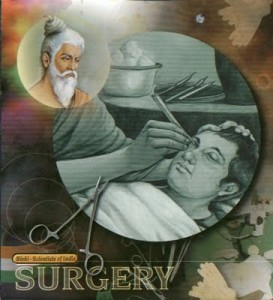 Ancient Indian-cataract surgery