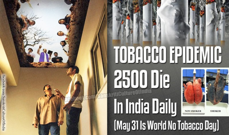 May 31 Is World No Tobacco Day!
